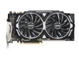 MSI GTX 1080 Ti ARMOR 11G OC - Grafikkarten - GF GTX 1080 Ti - 11 GB GDDR5X - PCIe 3.0 x16 - DVI, 2 x HDMI, 2 x DisplayPort - Schwarz, weiß