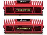 Corsair Vengeance - Memory - 8 GB : 2 x 4 GB - DIMM 240-PIN - DDR3 - 2133 MHz / PC3-17066 - CL11 - 1.5 V - ungepuffert - nicht-ECC - Rot